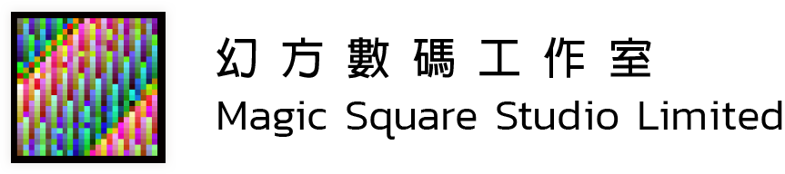 Magic Square Studio Ltd | 幻方數碼工作室