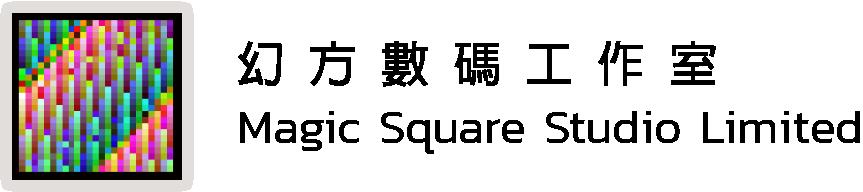 Magic Square Studio Ltd   幻方數碼工作室